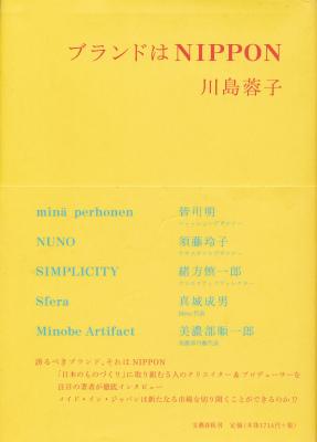 SCN_0063.jpg