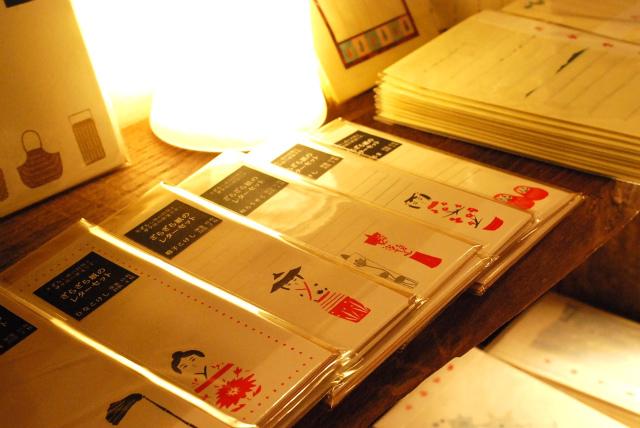 kokeshi-kokon.jpg