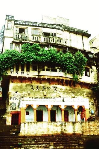 kumiko-house.JPG