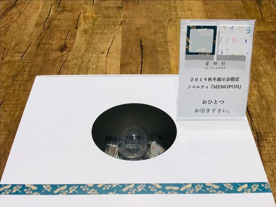 09490E1B-CD49-4B8D-8AAA-10979BF12411.jpeg