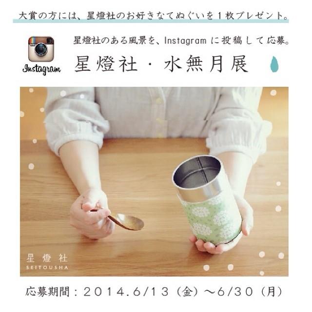 http://seitousha.sakura.ne.jp/sblo_files/seitousha/image/10475116_655633434505597_1791436525_n.jpg