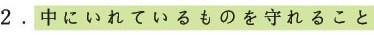 1234 - コピー.jpg
