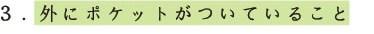 1234 - コピー (4).jpg
