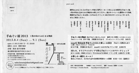 20130702_685909.jpg