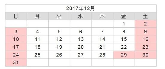 201711.jpg