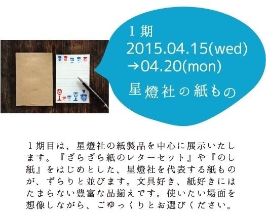 5-115c9 - コピー.jpg