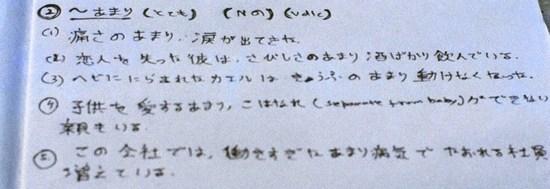 58050041 - コピー (2).JPG