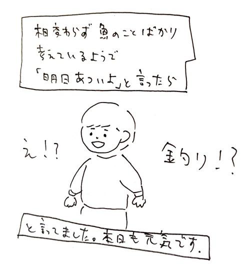 6F842B65-BEB7-4A36-96FF-544A1C44C2E7.jpeg