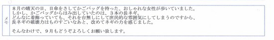 CCF20120820_00000.jpg