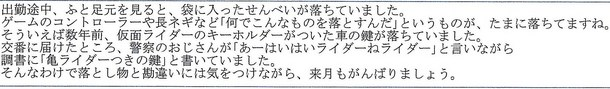 CCF20120920_00000.jpg
