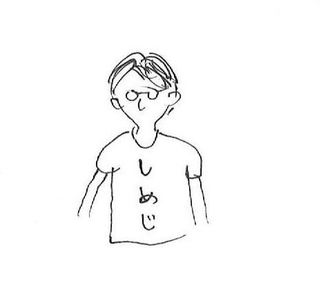 CCF20150928 - コピー.jpg
