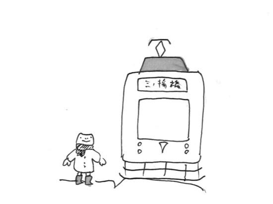 CCI20160129 - コピー (3).jpg