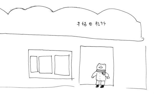 CCI20160218_0001.jpg