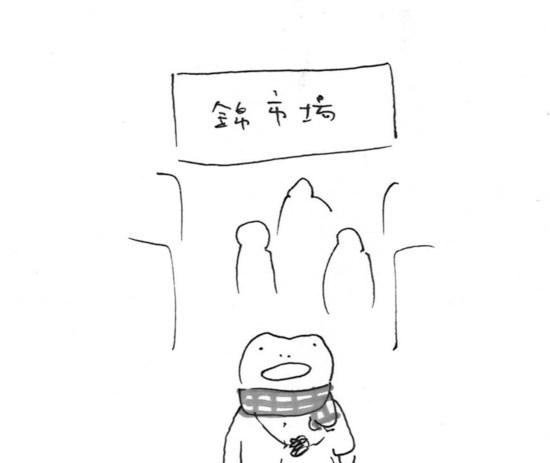 CCI20170206 - コピー (7).jpg