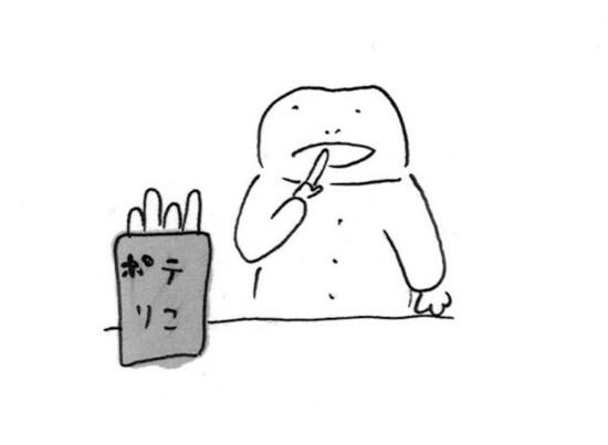 CCI20180219 - コピー (10).jpg