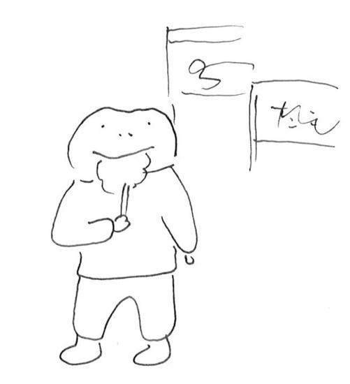 CCI20181019.jpg