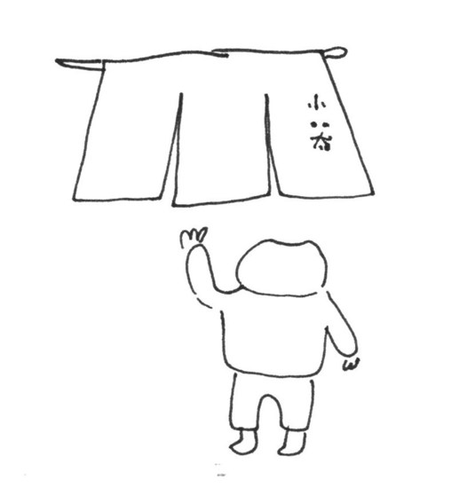 CCI20181029_0002 - コピー (3).jpg