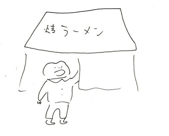 CCI20181221_0001 - コピー (8).jpg