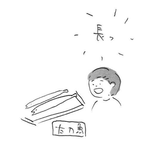 CCI20190530_0001 - コピー (4).jpg