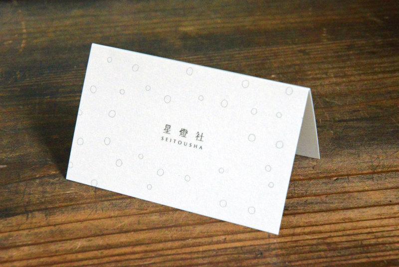 http://seitousha.sakura.ne.jp/sblo_files/seitousha/image/DSC_0025-50643.jpg