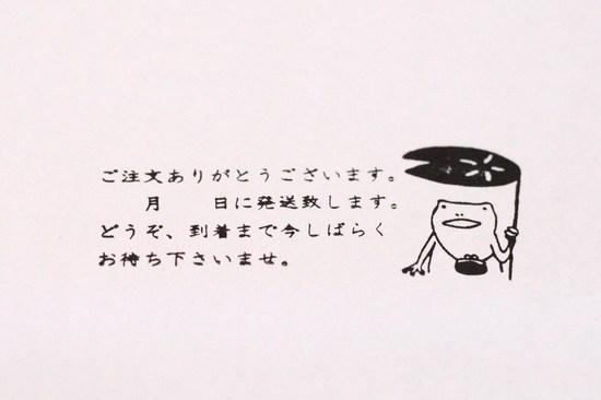 DSC_0463.JPG