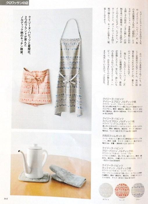 DSC_0589 - コピー.JPG