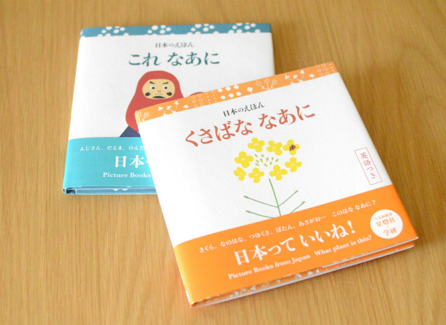 http://seitousha.sakura.ne.jp/sblo_files/seitousha/image/DSC_0760-8b064.jpg