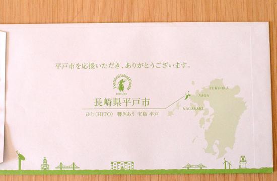DSC_0773.jpg