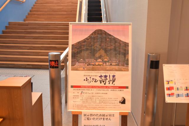 http://seitousha.sakura.ne.jp/sblo_files/seitousha/image/DSC_0909-94f57.jpg