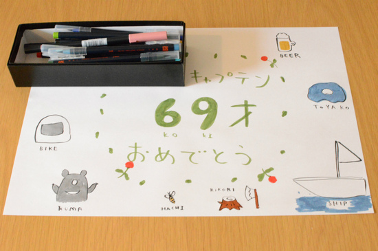 DSC_0934.jpg