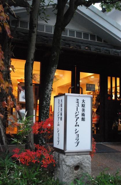 http://seitousha.sakura.ne.jp/sblo_files/seitousha/image/DSC_1004.jpg