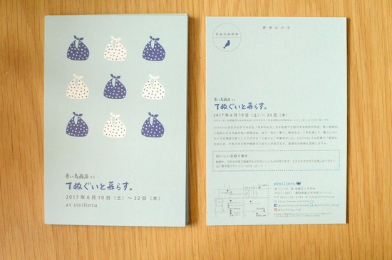 DSC_9999.JPG