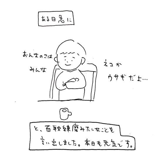 E2A8CAB1-4172-4FC0-A0EC-42CA759ED35A.jpeg