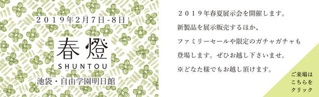 〔980px〕春燈のコピー.jpg