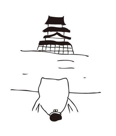 がまくん - コピー (4).jpg