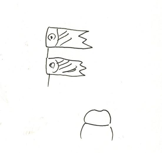 がまくん20190422 - コピー (8).jpg