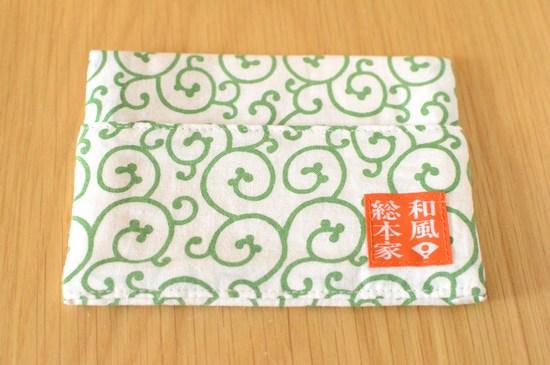 ちり紙いれ-ウラ面.JPG