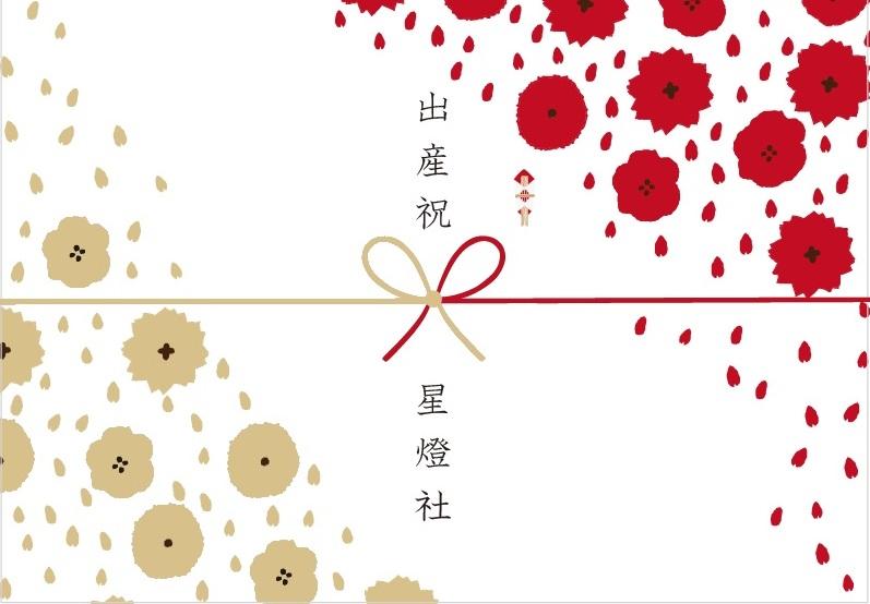 のし紙-花結.jpg