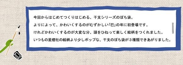 ぽち4.jpg