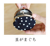 オンライン中央アイコン-豆がまぐち.jpg