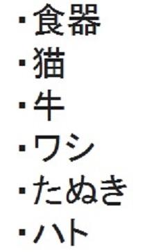 ワシ3.jpg