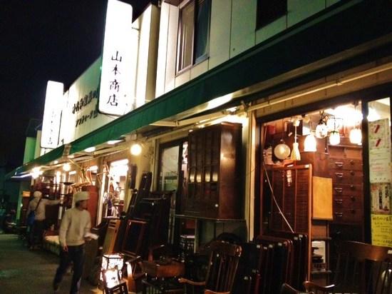山本商店.JPG