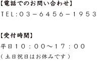 星燈社本店【電話・住所・アクセス】.jpg