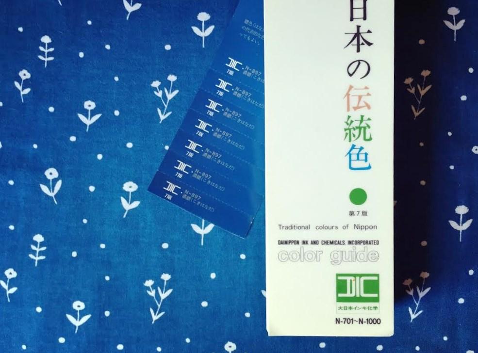http://seitousha.sakura.ne.jp/sblo_files/seitousha/image/E6BF83E7B8B9-2.jpg