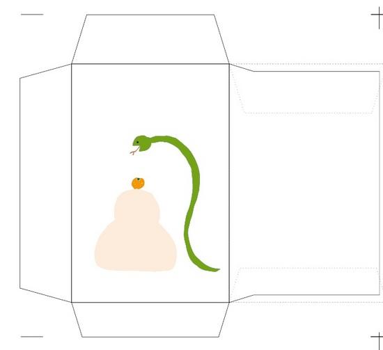 鏡餅とへび.jpg