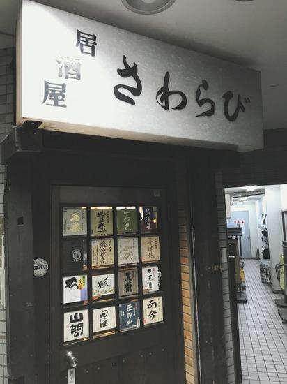 IMG-9069.JPG