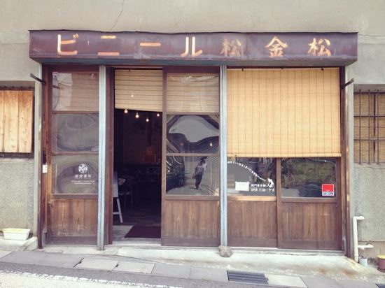 KANEMATSU.jpg