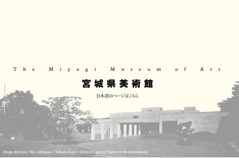 MIYAGIKEN-M.jpg