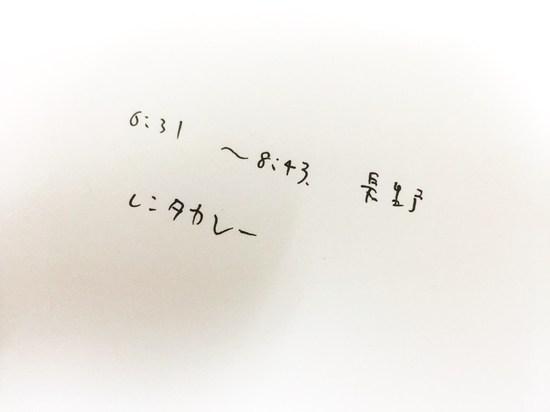S__5259271.jpg