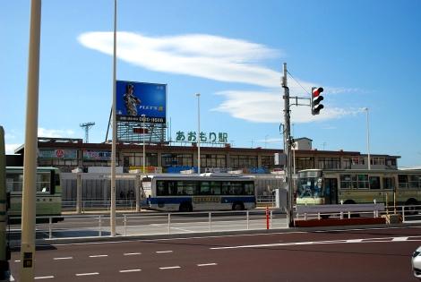 aomori-station.jpg